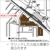 アミティーハウス地図